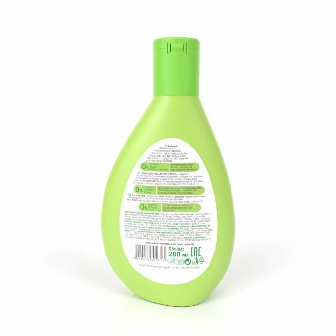 Bebble Body Milk 200ml