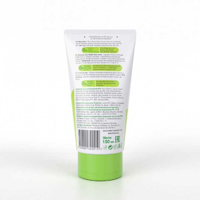 Bebble Body Cream 150ml