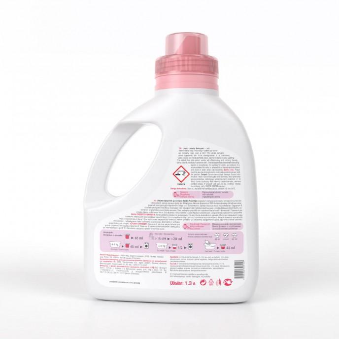 Bebble Liquid Laundry Detergent 1.3L
