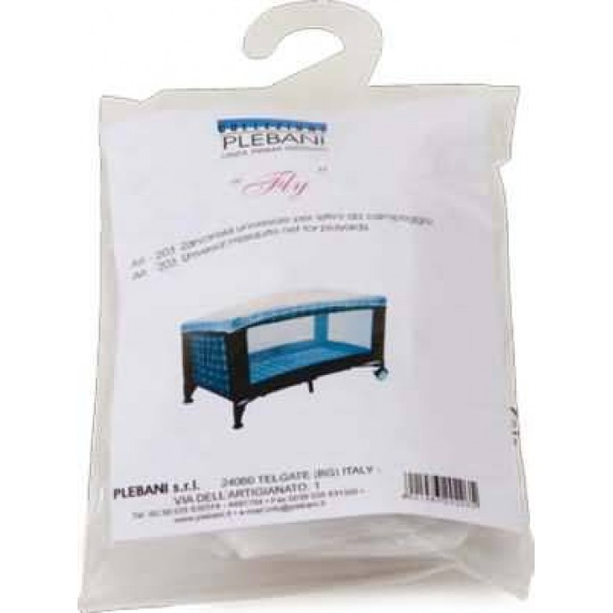 Accessory - Plebani Travel Cot Insect Net